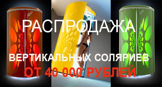 3_8435_ksun_copy